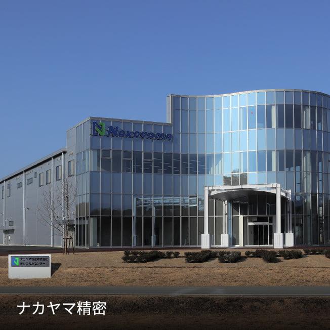 工場・倉庫